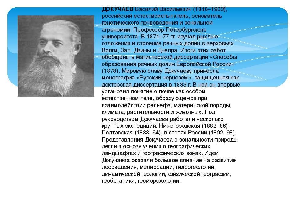 Василий васильевич докучаев   сми oboznik - личность, общество, армия, государство