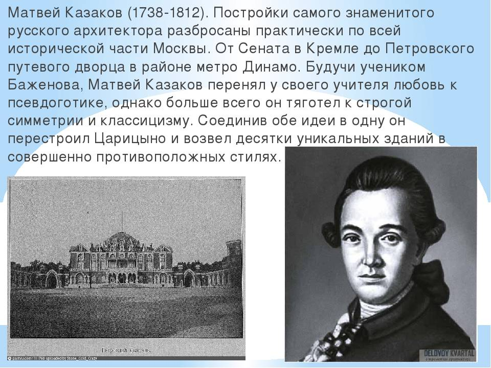 Мария козакова - биография, информация, личная жизнь
