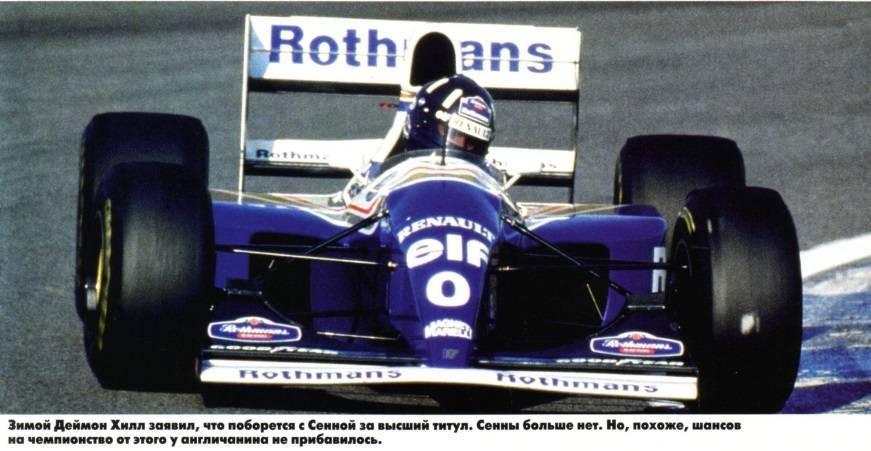 """Деймон хилл, английский автогонщик """"формулы-1"""": биография, спортивная карьера"""