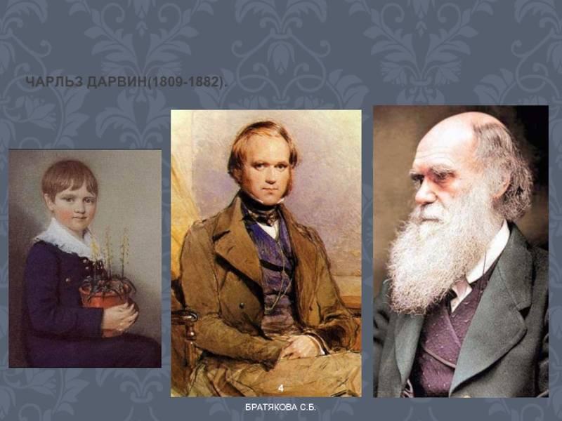 Вклад дарвина в биологию — особенности, история и интересные факты