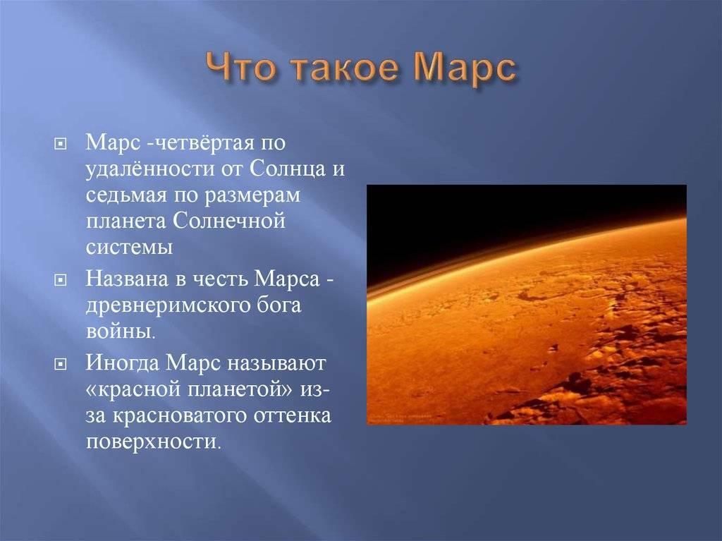 Марс, франклин кларенс биография, увлечение скаковыми лошадьми, ссылки