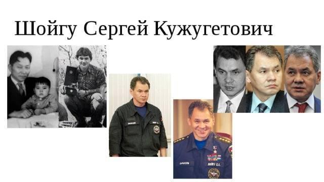 Сергей шойгу, биография и вероисповедание политического и общественного деятеля интересны многим россиянам