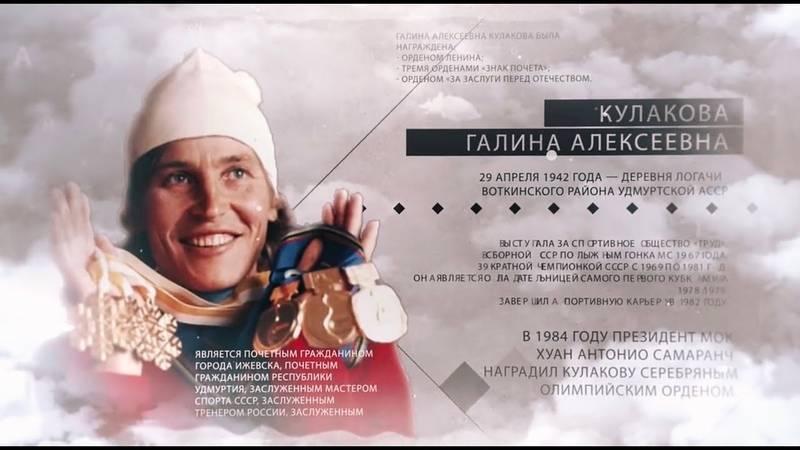 Кулакова, галина алексеевна