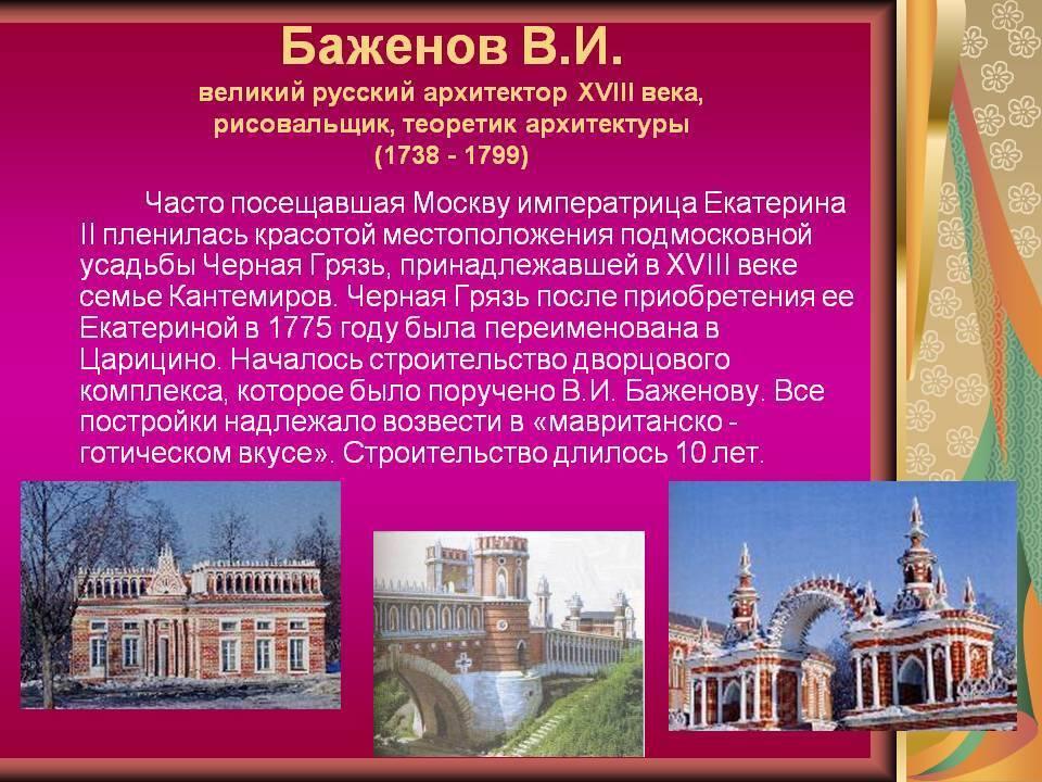 Профессия архитектор: описание, что сдавать, плюсы и минусы, что нужно знать, куда поступать, зарплата в россии