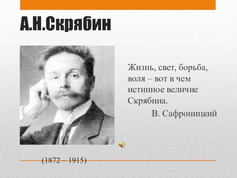 Андрей кузьменко (кузьма скрябин) - биография