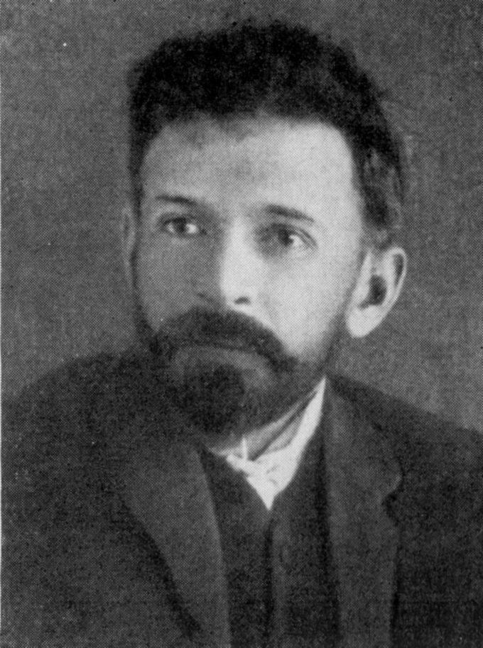 Биография Ивана Фомина