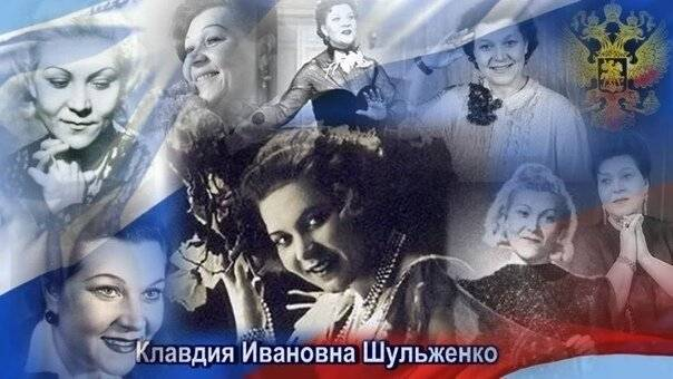 Клавдия шульженко - вики