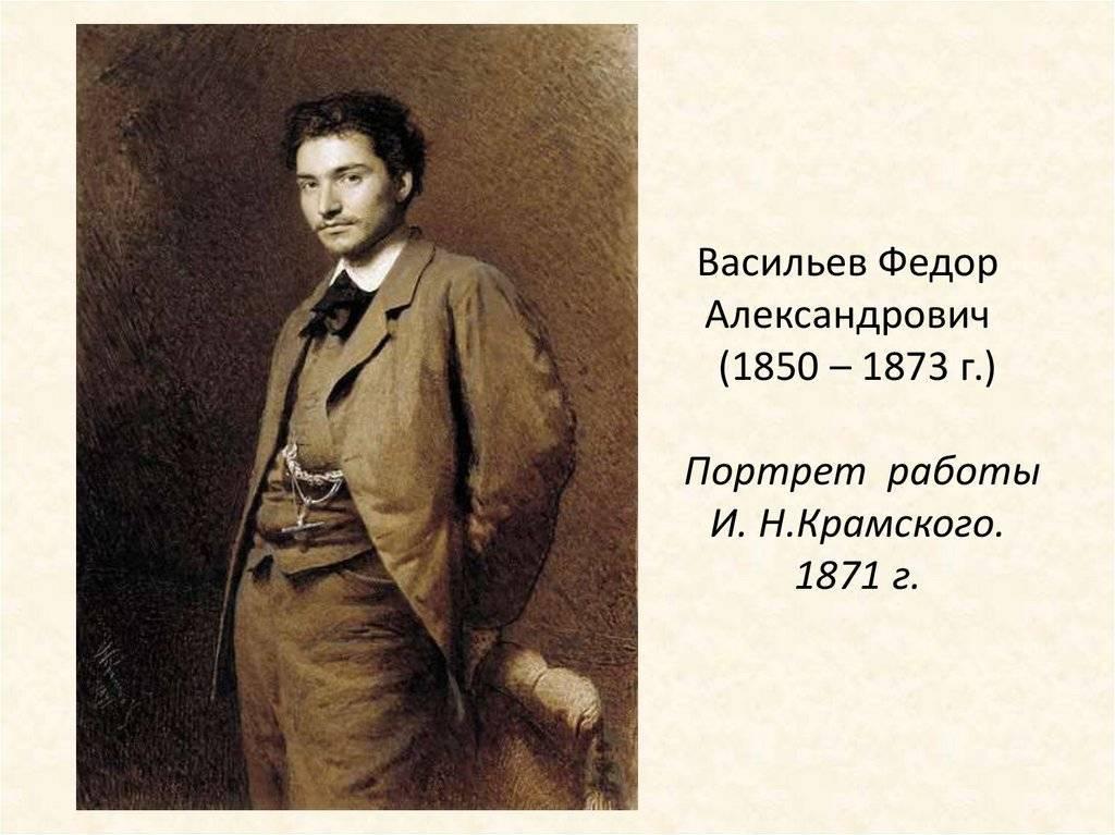 Александр васильев: краткая биография, фото и видео, личная жизнь