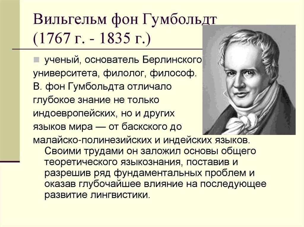 Глава i. детство и учебные годы (1769–1792)