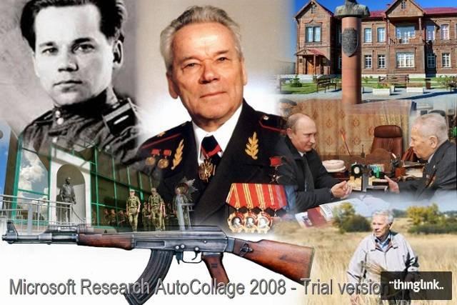 Михаил калашников – биография, фото, личная жизнь, медаль и памятник конструктору | биографии