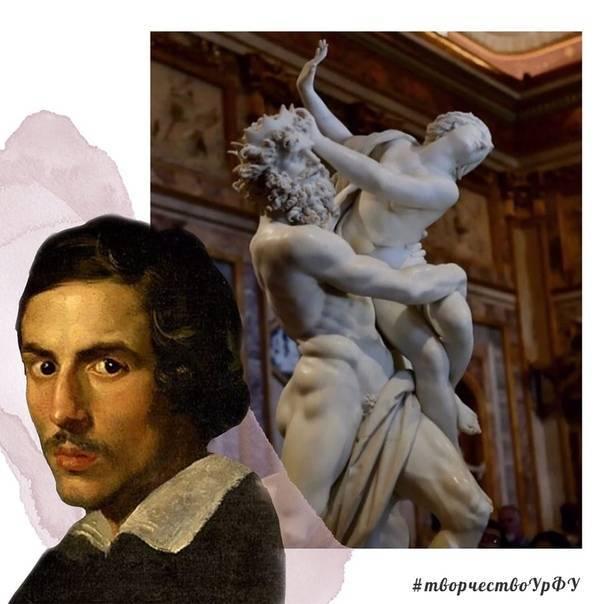 Бернини, джованни лоренцо, ранние годы, первые работы для кардинала боргезе