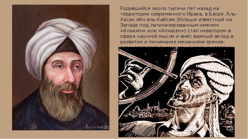 Абу хайян аль-гарнати