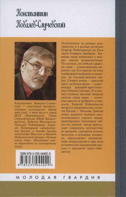 Случевский, константин константинович