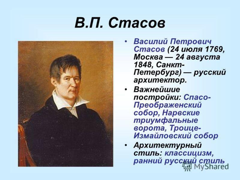 Елена стасова: семья, биография, революционная деятельность