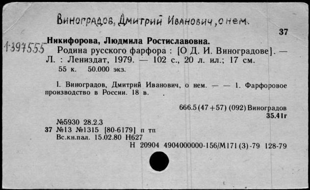 Сергей виноградов - биография, информация, личная жизнь
