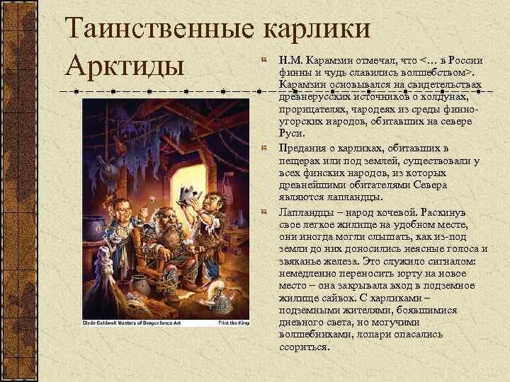 Жизнь и биография гомера: чем известен древнегреческий поэт