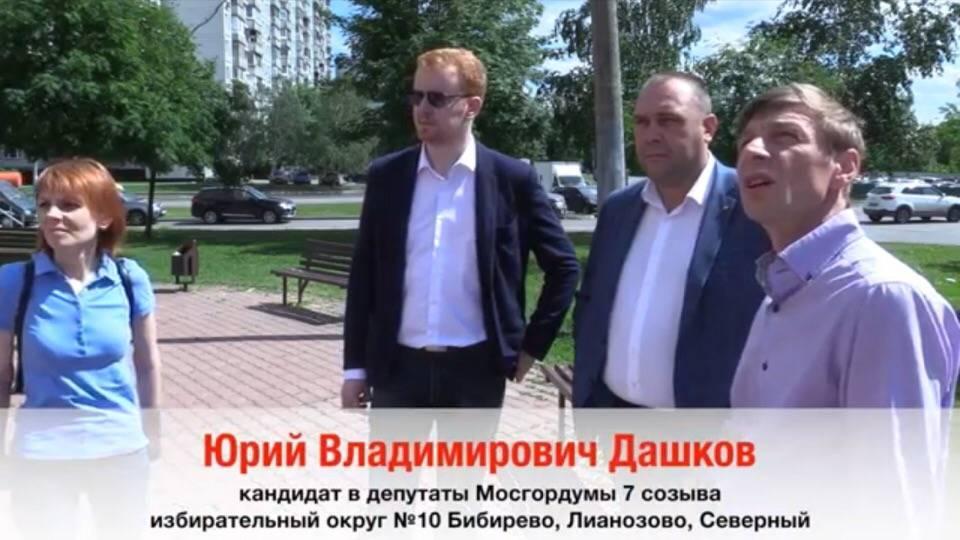 Лианозов степан георгиевич - нефтепромышленник — ourbaku