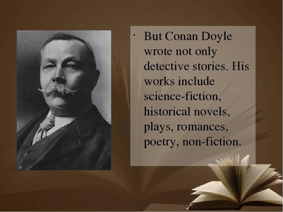 Артур конан дойл – биография, фото, личная жизнь, книги, «шерлок холмс» - 24сми