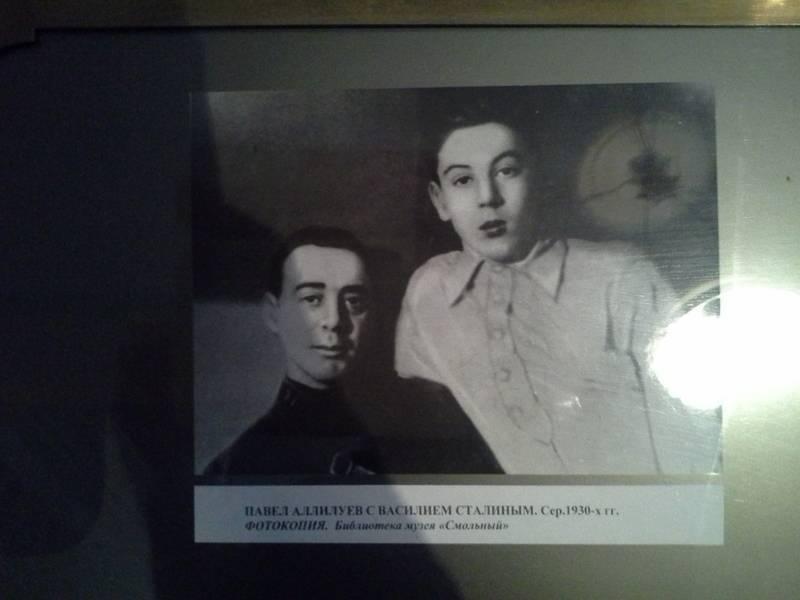 Алена рапунцель - биография, информация, личная жизнь