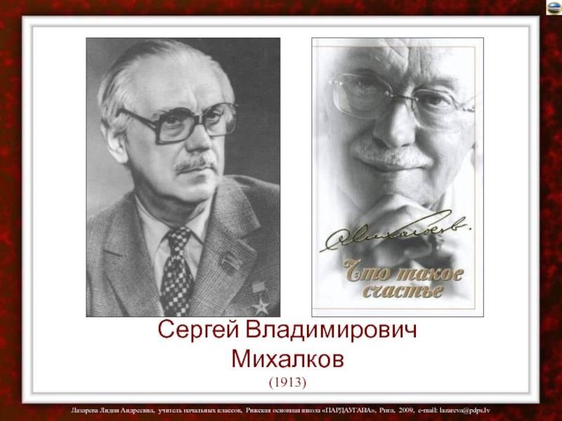 Никита михалков - биография, информация, личная жизнь