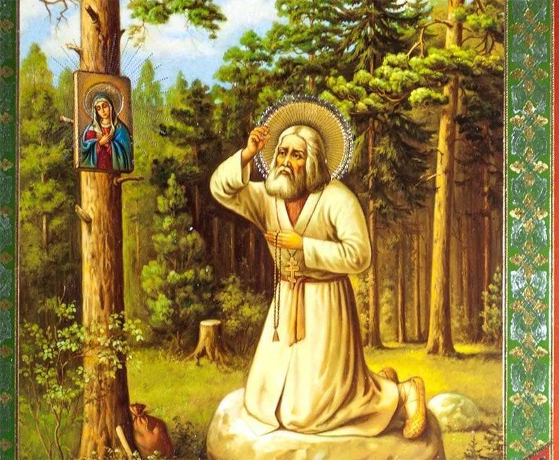В чем помогает серафим саровский и о чем просят святого?