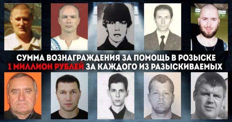 Величайшие преступники в истории   исторический документ