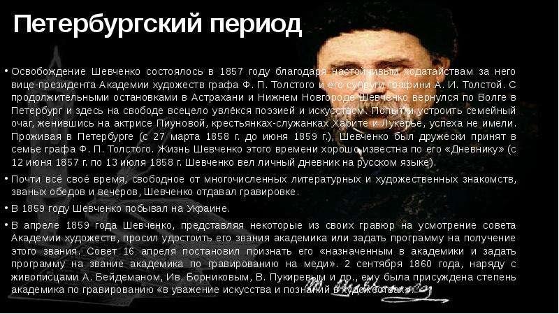 Дмитрий шевченко: биография, личная жизнь, семья, жена, дети — фото