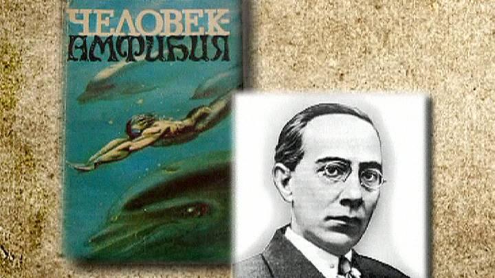 Юрий беляев - биография, информация, личная жизнь