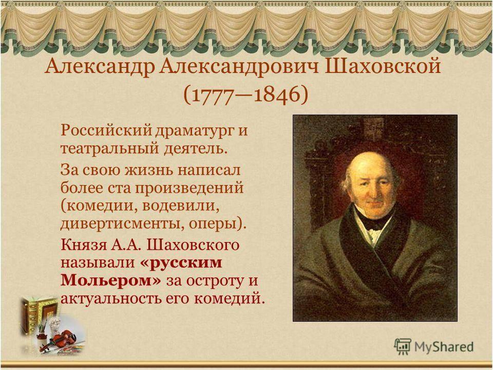 Матинский, михаил алексеевич — википедия
