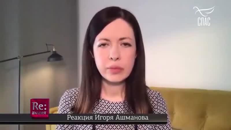 Ашманов, игорь станиславович