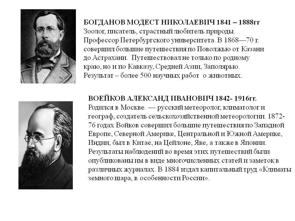 Гликерия богданова-чеснокова - биография, информация, личная жизнь, фото, видео
