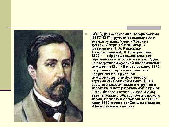 Биография ксении бородиной