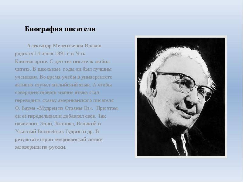 Александр волков | alexander volkov (драго) статистика, видео, фото, биография, бои без правил, боец mma