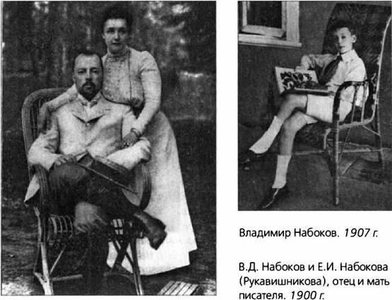 Владимир набоков – биография, фото, личная жизнь, книги - 24сми