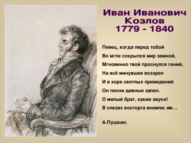 Биография писателя сергея козлова   краткие биографии
