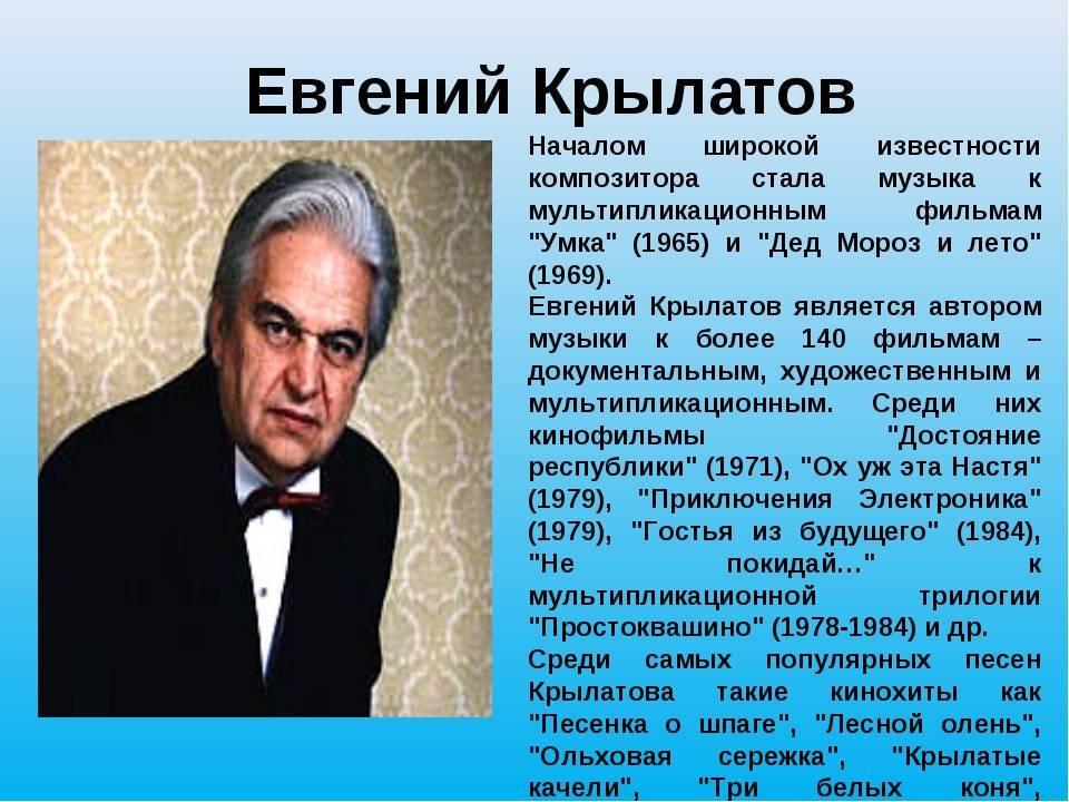 Самые известные композиторы мира: список имен, краткий обзор произведений :: syl.ru
