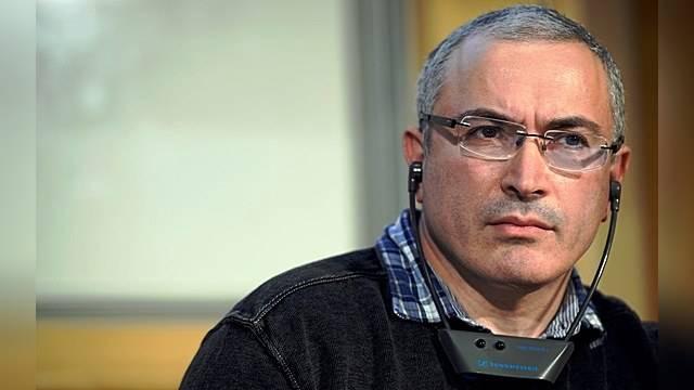 Михаил ходорковский: биография, личная жизнь, состояние, новости