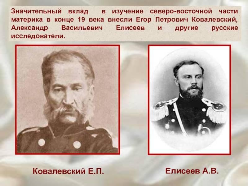 Ковалевский, егор петрович — википедия