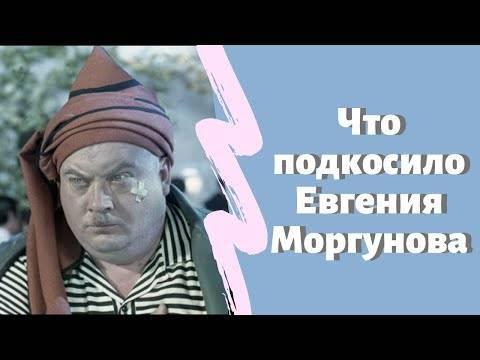 Евгений моргунов - биография, фото, личная жизнь, фильмы