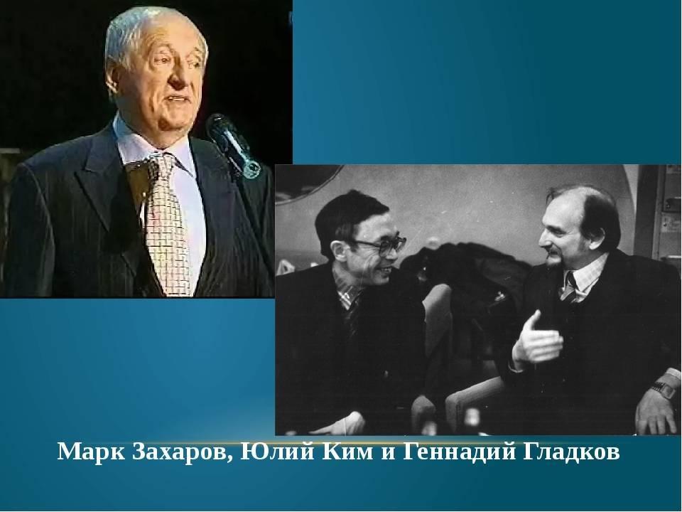 Геннадий гладков - биография, информация, личная жизнь