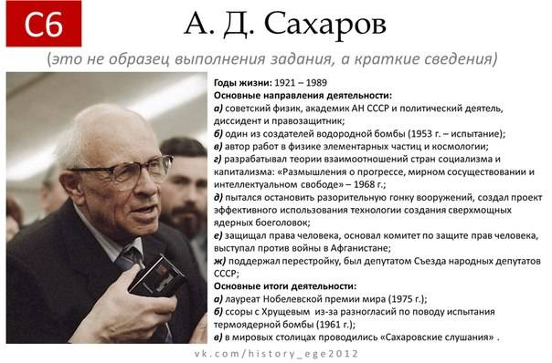 Что нужно знать, если решил стать общественным деятелем | brodude.ru
