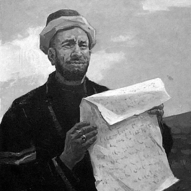 Хазарский каганат. 3.