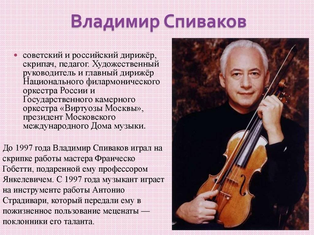 Музыканты, певцы