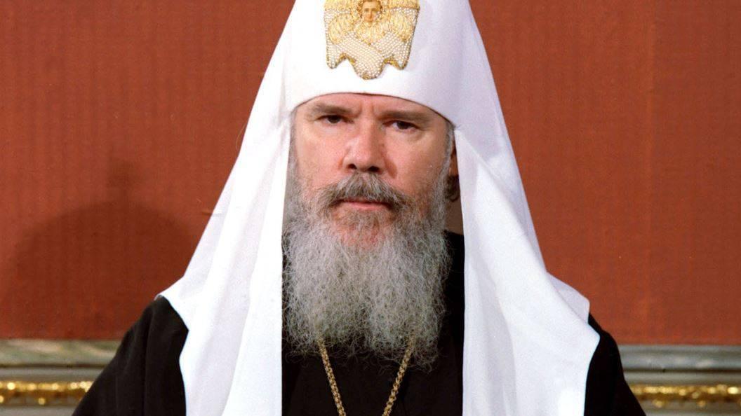 Патриарх алексий ii: