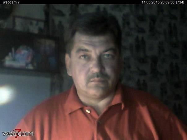 Рубинчик, валерий давидович — википедия. что такое рубинчик, валерий давидович