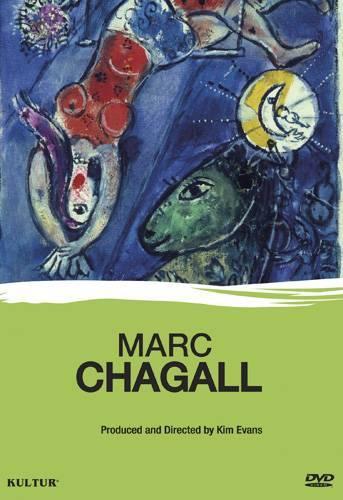 Марк шагал: жизнь и творчество художника