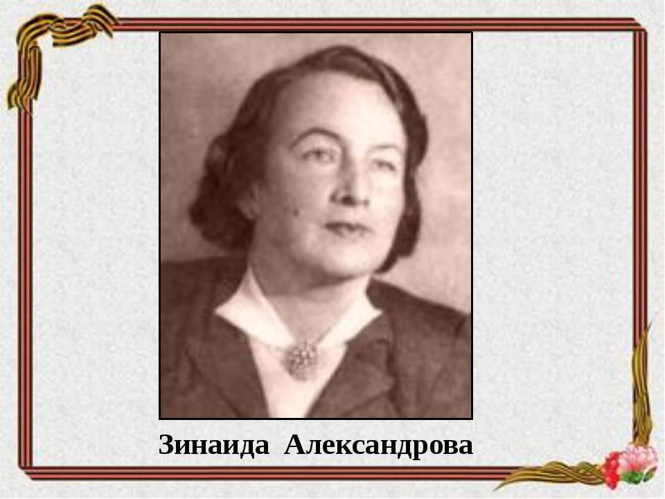 Наталья александрова – биография, фото, личная жизнь, новости, книги 2021 - 24сми