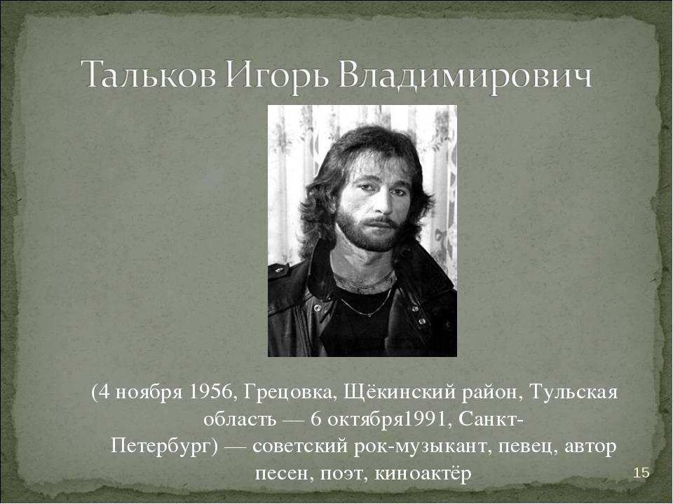 «чувствую в себе дух отца»: почему сын игоря талькова разочаровался в шоу-бизнесе