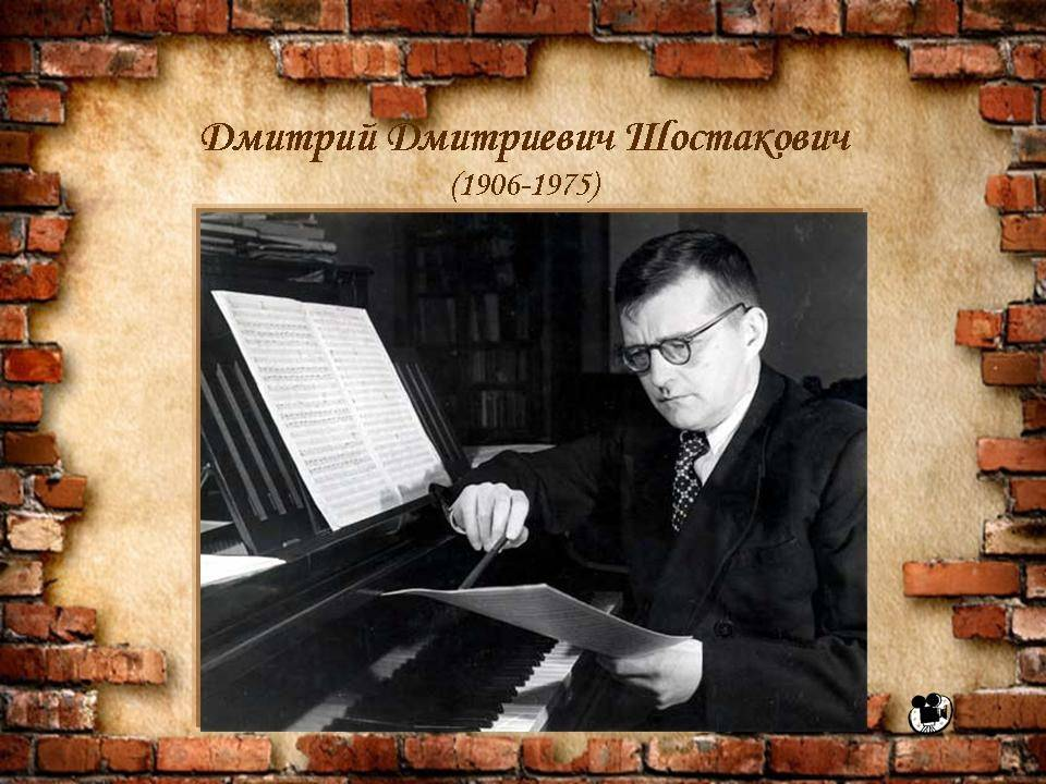 Краткая биография дмитрия шостаковича | краткие биографии