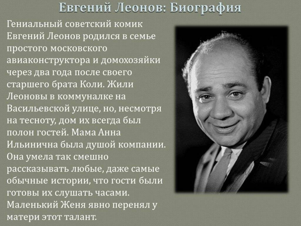 Великие люди россии из списка: 100 великих людей, изменивших мир. - ☭компас - медиаплатформа миртесен